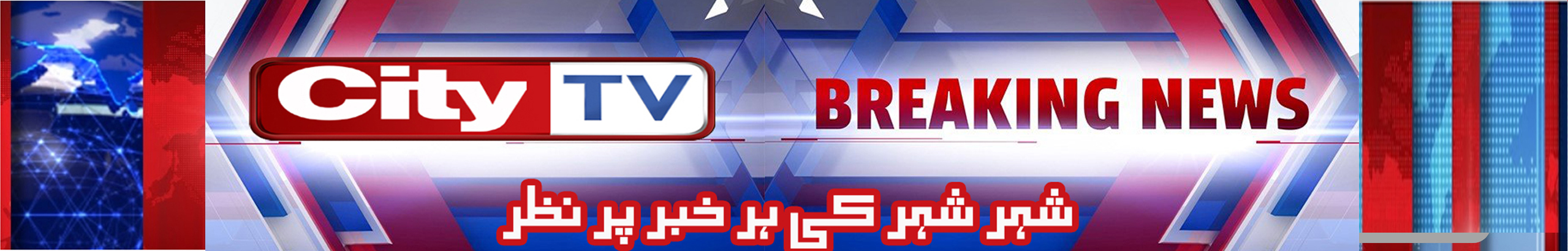 City Tv Pk-Latest news headlines Of Your City